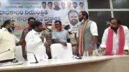 TRS vs Congress: వేదికపైనే టీఆర్ఎస్ వర్సెస్ కాంగ్రెస్ గలాట, నల్గొండలో రసాభాసగా మారిన వానాకాలం పంటల వ్యవసాయ ప్రణాళిక సన్నాహక సమావేశం