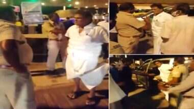 Former DMK MP K Arjunan: పోలీసులను కాలితో తన్నిన మాజీ ఎంపీ కె.అర్జునన్, ఈ-పాస్ చూపించాలని అడిగినందుకు పోలీసులపై విరుచుకుపడిన డీఎంకే నేత