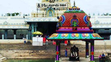 Kanipakam Temple Closed: కాణిపాకంలో కరోనా కలకలం, 2 రోజుల పాటు వినాయకుని గుడి మూసివేత, దర్శనాలు రద్దు, ఈ నెల 21వ తేదీన కనకదుర్గ ఆలయం మూసివేత