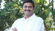 Raghu Rama Krishna Raju Case: రఘురామకృష్ణరాజును రమేష్ ఆస్పత్రికి తరలించాలని ఆదేశించిన హైకోర్టు, గుంటూరు జైలుకు నరసాపురం ఎంపీ, జైల్లోని పాత బిల్డింగ్ మొదటి సెల్లో 3468 నంబర్ కేటయింపు