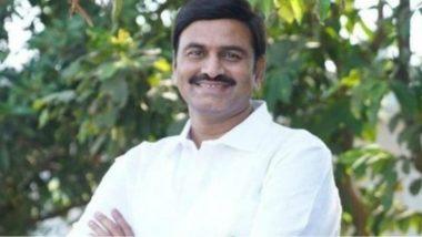 MP Raghu Rama Krishna Raju: అనుకున్నదే జరిగింది, ఎంపీ రఘురామ కృష్ణంరాజుకు పార్టీ నుంచి షోకాజ్ నోటీస్, ఏడు రోజుల్లో వివరణ ఇవ్వాలని ఆదేశాలు