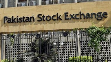 Pakistan Stock Exchange Attack: పాకిస్తాన్ స్టాక్ మార్కెట్పై గ్రేనేడ్ దాడి, ఇద్దరు మృతి, ముగ్గురికి గాయాలు, నలుగురు ఉగ్రవాదులు హతం, మృతుల సంఖ్య పెరిగే అవకాశం