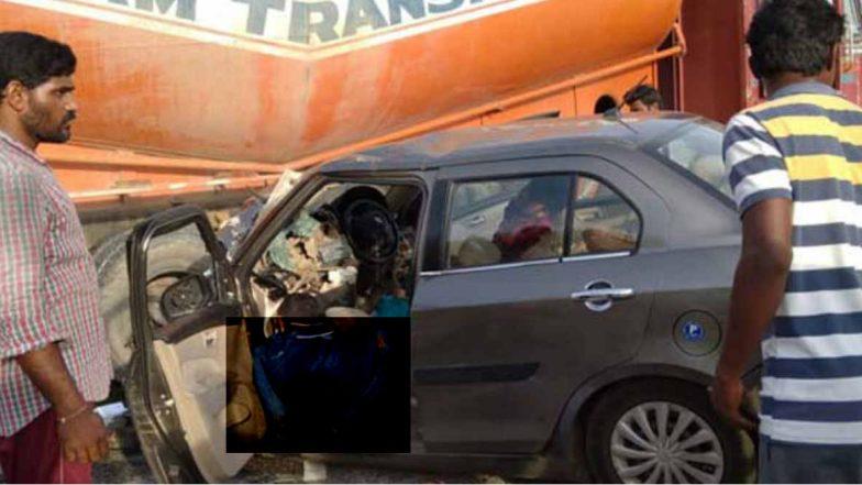 Suryapet Road Accident: సూర్యాపేటలో ఘోర రోడ్డు ప్రమాదం, విజయవాడకు చెందిన ముగ్గురు మృతి, మరో ఇద్దరి పరిస్థితి విషమం
