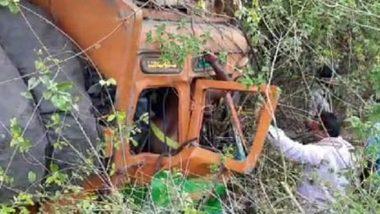 Vedadri Road Accident: వేదాద్రి మృతుల కుటుంబాలకు ఏపీ సీఎం రూ.5లక్షల పరిహారం, తెలంగాణ వారికీ ఎక్స్గ్రేషియా వర్తింపచేయాలని అధికారులకు ఆదేశాలు