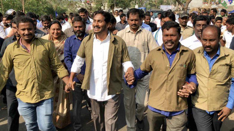 YSR Vahana Mitra: ఈ రోజు రూ.10 వేలు నేరుగా అకౌంట్లోకి.., వైఎస్సార్ వాహన మిత్ర రెండో దఫా మొత్తాన్ని విడుదల చేసిన ఏపీ సర్కారు, 4 నెలల ముందుగానే విడుదల