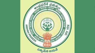 Andhra Pradesh Covid: ఏపీ సర్కారు కీలక నిర్ణయం, కోవిడ్ మృతుల అంత్యక్రియలకు రూ.15వేలు సాయం, ఈ మేరకు తగిన చర్యలు చేపట్టాల్సిందిగా అన్ని జిల్లాల కలెక్టర్లుకు ఆదేశాలు