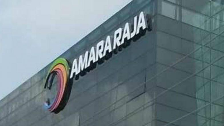 Amara Raja Infra Private Ltd: టీడీపీ ఎంపీ గల్లా జయదేవ్ కంపెనీకి ఏపీ సర్కారు భారీ షాక్, 253.61 ఎకరాల భూమిని వెనక్కి తీసుకున్న ప్రభుత్వం, దీని విలువ సుమారు రూ.60 కోట్లకు పైమాటే