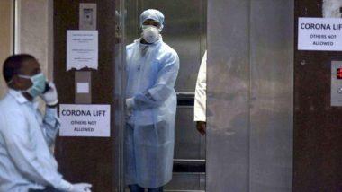 Coronavirus in India: సెకండ్ వేవ్ భయం, దేశంలో తాజాగా 36,470 మందికి కరోనా పాజిటివ్, 488 మంది మృతితో 1,19,502 కు చేరుకున్న మరణాల సంఖ్య