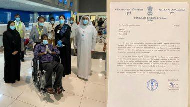 Dubai Waived 1.52 Crore Corona Bill: పొట్టకూటి కోసం దుబాయ్ వెళ్లి కరోనా భారీన పడ్డ తెలంగాణ వాసి, రూ.1.52 కోట్ల బిల్లును మాఫీ చేసి ఓదార్యాన్ని చాటుకున్న దుబాయ్ ఆస్పత్రి