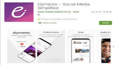 Elyments App: విదేశీ యాప్లకు స్వదేశీ యాప్ ఎలిమెంట్స్ భారీ షాక్, ఒక్కరోజులోనే 5 లక్షల డౌన్ లోడ్లు, ఎనిమిది భాషల్లో ఆడియో, వీడియో కాల్