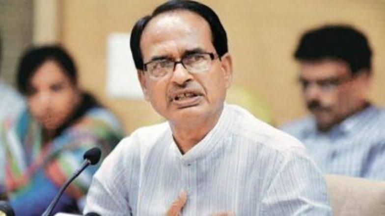 Madhya Pradesh CM: మధ్యప్రదేశ్ రాష్ట్ర ముఖ్యమంత్రి శివరాజ్ సింగ్ చౌహన్కు కరోనా పాజిటివ్గా నిర్ధారణ, చిరాయు ఆసుపత్రిలో చేతున్నట్లు ప్రకటన, జాగ్రత్తగా ఉండాలని ప్రజలకు సందేశం
