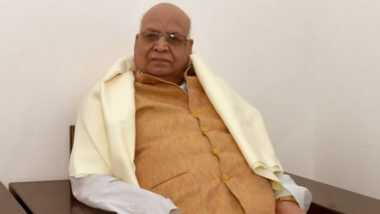 Lalji Tandon Dies: మధ్యప్రదేశ్ గవర్నర్ లాల్జీ టాండన్ కన్నుమూత, గవర్నర్ మృతి పట్ల ప్రధాని మోదీ సంతాపం, ఆనందీబెన్ పటేల్కు మధ్యప్రదేశ్ అదనపు బాధ్యతలు