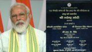 Rewa Solar Plant: రెవా సౌర విద్యుత్తు ప్రాజెక్టును జాతికి అంకితం చేసిన ప్రధాని మోదీ, భారత్లో ఊపందుకున్న సౌరవిద్యుత్ ప్రాజెక్టుల ఏర్పాటు