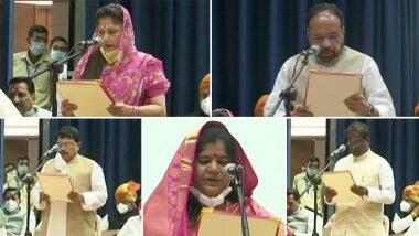 Madhya Pradesh Cabinet Expansion: మంత్రిమండలి విస్తరణలో సింధియా మార్క్, మధ్యప్రదేశ్లో శివరాజ్సింగ్ సింగ్ నేతృత్వంలో 28 మందితో కొలువుదీరిన కొత్త కేబినెట్