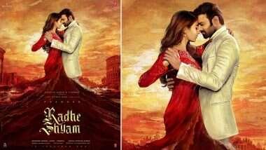 Radhe Shyam First Look: ప్రభాస్ న్యూ లుక్ వెరీ రొమాంటిక్, అదరగొడుతున్న బుట్టబొమ్మ పూజాహెగ్డే, రాధేశ్యామ్ సినిమా ఫస్ట్ లుక్ విడుదల