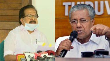 Kerala Gold Smuggling Case: పినరయి విజయన్ వెంటనే సీఎం పదవికి రాజీనామా చేయాలి, కేరళలోని ప్రతిపక్ష యూడీఎఫ్ డిమాండ్, స్వప్న సురేశ్కు తమకు సంబంధం లేదని తెలిపిన కేరళ సీఎం