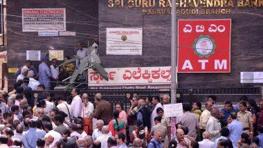 Vasudev Maiya's Death: గురు రాఘవేంద్ర బ్యాంక్ మాజీ సీఈఓ అనుమానాస్పద మరణం, కారులో వాసుదేవ్ మైయా మృతదేహం, కేసు నమోదు చేసి దర్యాప్తు ప్రారంభించిన సుబ్రమణ్యపుర పోలీసులు