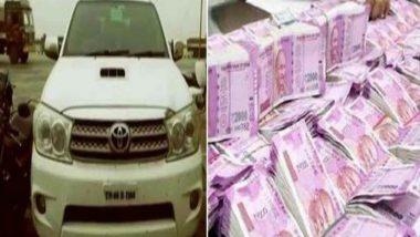 TN Police Money Seized Issue: ఆ రూ.5 కోట్లు మావే, వైసీపీ నేతకు ఎలాంటి సంబంధం లేదు, బంగారం వ్యాపారి నల్లమల్లి బాలు వివరణ