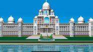 Telangana New Secretariat: 132 ఏళ్ల చరిత్ర గల భవనం కూల్చివేత, కొత్త సచివాలయ భవన నమూనాను విడుదల చేసిన తెలంగాణ సీఎంఓ