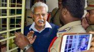 Varavara Rao Health Condition: తలొజా జైల్లో ఉన్న వరవరరావు ఆరోగ్య పరిస్థితి విషమం, భార్యకు ఫోన్ చేసి సమాచారం అందించిన జైలు సిబ్బంది, భీమా కోరేగావ్ కేసులో అరెస్ట్ అయిన విరసం నేత