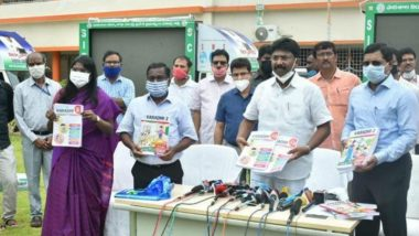 Vidya Varadhi Mobile Vehicles: ఏపీలో సరికొత్త పథకం, విద్యా వారధి మొబైల్ వాహనాలను ప్రారంభించిన ఏపీ ప్రభుత్వం, ప్రతి జిల్లాలోని విద్యార్థులకు వీటి ద్వారా సాంకేతిక పరిజ్ఞానంపై అవగాహన