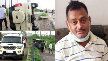 Vikas Dubey's Post-Mortem Report: తీవ్ర రక్తస్రావం, షాక్ కారణంగా వికాస్ దుబే మృతి, పోస్ట్మార్టం నివేదిక ప్రకారం దుబే శరీరంలోకి మూడు బుల్లెట్లు, ఎన్కౌంటర్పై విచారణకు కమిషన్ ఏర్పాటు