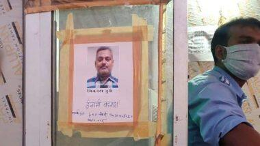 Kanpur Encounter Case: పోలీసులకు చిక్కని గ్యాంగ్స్టర్, వికాస్ దూబే ఆచూకి తెలిపితే రూ. 5 లక్షల రివార్డు, ఢిల్లీ కోర్టులో లొంగిపోయేందుకు దూబే ప్రయత్నాలు
