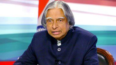 APJ Abdul Kalam Death Anniversary: డాక్టర్ ఏపీజే అబ్దుల్ కలాం వర్ధంతి, కలాం చేసిన కృషి వెలకట్టలేనిది, ఆయన సేవలు చిరస్మరణీయమని ట్వీట్ చేసిన ఏపీ సీఎం వైయస్ జగన్