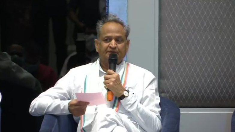 Rajasthan Crisis: రాజస్థాన్ రాజకీయ సంక్షోభం.. జూలై 31న అసెంబ్లీ సమావేశ పరుస్తున్నట్లు ప్రకటించిన రాజస్థాన్ సీం అశోక్ గెహ్లాట్, ఫ్లోర్ టెస్ట్ కోసం మాత్రం కాదని ట్విస్ట్