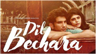 Dil Bechara: 'పుట్టుక, చావు మన చేతుల్లో లేవు కానీ ఎలా బ్రతకాలనేది మన చేతుల్లోనే ఉంది'! కంటతడి పెట్టిస్తున్న సుశాంత్ సింగ్ రాజ్పుత్ చివరి సినిమా 'దిల్ బెచారా' ట్రైలర్