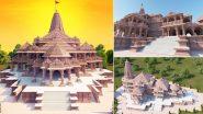 Ram Temple Donation Campaign: అయోధ్య రామ మందిరానికి రూ.2 వేల కోట్ల వరకూ విరాళాలు, ముగిసిన రామ మందిర విరాళాల సేకరణ, 44 రోజులపాటు సాగిన కార్యక్రమం
