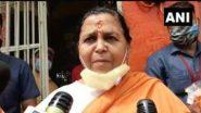 Ram Temple Foundation Event: అయోధ్య భూమి పూజకు కరోనా భయం, దూరంగా ఉంటానని ప్రకటించిన ఉమాభారతి, ఈవెంట్ను వర్చువల్గా వీక్షించనున్న అద్వానీ, జోషీ