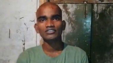 Dalit Man Tonsured CCTV Footage: గుండు కొడుతున్న సీసీటీవీ పుటేజి విడుదల, విశాఖపట్నంలో దళిత యువకుడికి గుండు కొట్టించిన నూతన్ నాయుడు భార్య మధుప్రియ, వివిధ సెక్షన్ల కింద కేసు నమోదు చేసిన పోలీసులు