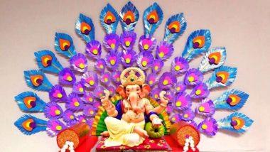 Ganesh Chaturthi 2020: వినాయక చవితి ఉత్సవాలపై ఏపీ ప్రభుత్వం ఆదేశాలు, బహిరంగ వేడుకలు నిషిద్ధం, ఇంట్లోనే జరుపుకోవాలని సర్కారు వినతి