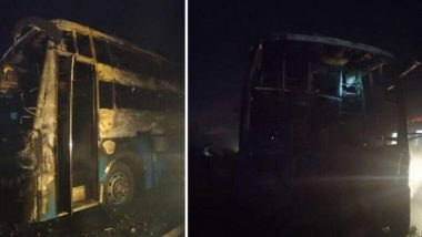 Karnataka Bus Fire: మంటల్లో చిక్కుకున్న బస్సు, అయిదు మంది సజీవ దహనం, పలువురికి గాయాలు, కర్ణాటకలోని చిత్రదుర్గ జిల్లా హరియూరు దగ్గర విషాద ఘటన