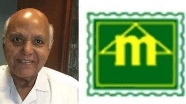 Margadarsi Chit Fund Case: మార్గదర్శి డిపాజిట్ల కేసు, హైకోర్టు తీర్పును సుప్రీంకోర్టులో సవాల్ చేసిన ఉండవల్లి అరుణ్ కుమార్, రామోజీరావుతో పాటు ఫైనాన్షియర్లకు నోటీసులు జారీ చేసిన అత్యున్నత న్యాయస్థానం