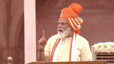 PM Modi Independence Day Speech: ఎర్రకోటపై ఎగిరిన మువ్వన్నెల జెండా, జాతినుద్దేశించి ప్రసంగించిన ప్రధాని మోదీ, నియంత్రణ రేఖ నుంచి వాస్తవాధీన రేఖ వరకు భారత సార్వభౌమత్వాన్ని ఎవరూ సవాలు చేయలేరని వ్యాఖ్య