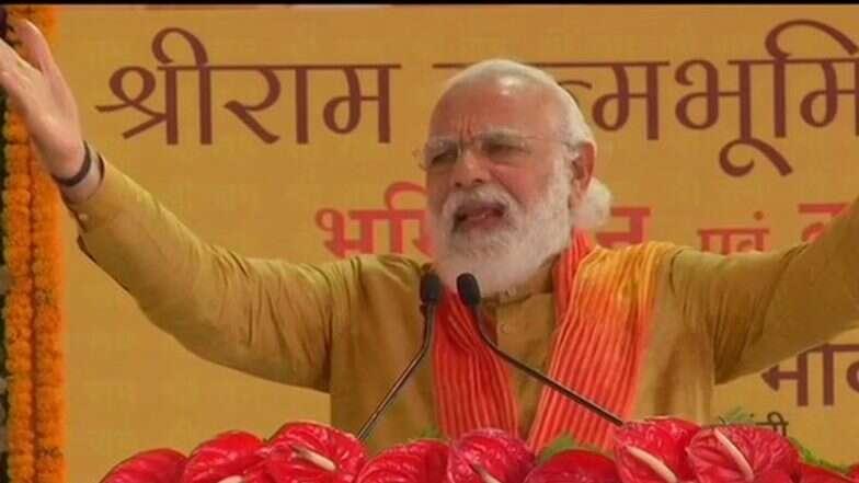 PM Modi at Bhumi Pujan: మోదీ కొత్త నినాదం జై సియా రామ్, రాముని నినాదాలతో మార్మోగిన అయోధ్య, వందల ఏళ్ల తర్వాత నిరీక్షణ ఫలించిందని తెలిపిన ప్రధాని మోదీ