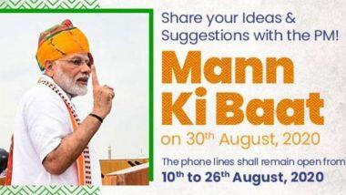 Mann Ki Baat on August 30: ఆగస్టు 30 న ప్రధాని మోదీ మన్ కీ బాత్, దేశ, విదేశాల్లోని ప్రజలతో తన ఆలోచనలను పంచుకోనున్న ప్రధాని, 1800-11-7800కి డయల్ చేసి మీ సందేశాన్ని ఇవ్వండి