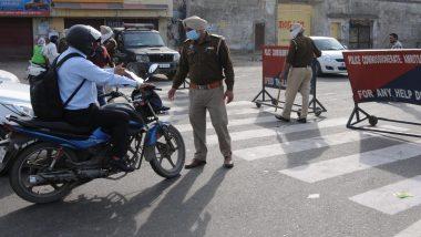 Andhra Pradesh e-Pass: ఏపీకి వచ్చేవారికి ఇకపై నో కండీషన్స్, ఆటోమేటిక్ ఈ పాస్ సిస్టంను ప్రవేశపెట్టిన ఏపీ సర్కారు, స్పందనలో నమోదు చేసుకుంటే తక్షణమే ఈ పాస్