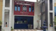 Rajahmundry Central Jail: రాజమండ్రి సెంట్రల్ జైల్లో 265 మందికి కరోనా, హోమ్ ఐసోలేషన్లో ఉంచి చికిత్స, అదే జైలులో రిమాండులో ఉన్న టీడీపీ నేత కొల్లు రవీంద్ర, ఈఎస్ఐ స్కాం నిందితులు
