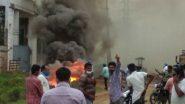 Vizag Vijayasri Pharma Explosion: వైజాగ్లో మరో పేలుడు, విజయశ్రీ ఫార్మా కంపెనీలో ఒక్కసారిగా ఎగసిన మంటలు, తప్పిన పెనుప్రమాదం