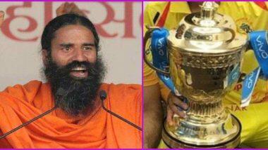 IPL 2020 Sponsor: ఐపీఎల్-2020 స్పాన్సర్షిప్, రేసులో బాబా రాందేవ్ పతంజలి గ్రూపు, బిడ్డింగ్లో పాల్గొనే అంశాన్ని పరిశీలిస్తున్నామని తెలిపిన సంస్థ ప్రతినిధి ఎస్ కె టిజరవాలా