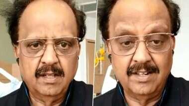 SP Balu COVID-19 Positive: ఎస్.పీ.బాలసుబ్రహ్మణ్యంకు కరోనా పాజిటివ్, మీ అందరి అశీస్సులతో త్వరలోనే కోలుకుంటానంటూ వీడియో విడుదల చేసిన లెజెండ్ సింగర్