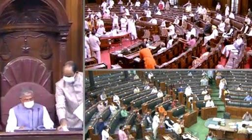 Rajya Sabha Passes 2 Farm Bills: విపక్షాల నిరసనల మధ్య వ్యవసాయ బిల్లులకు ఆమోదం, బిల్లు ముసాయిదా ప్రతులను చించేసిన విపక్ష ఎంపీలు