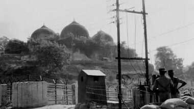 Babri Masjid Demolition Case Verdict: బాబ్రీ మసీదు కేసులో సంచలన తీర్పు, నిందితులంతా నిర్దోషులే అని తీర్పు ఇచ్చిన లక్నో సీబీఐ కోర్టు, పథకం ప్రకారం కూల్చివేసినట్టుగా ఆధారాలు లేవని స్పష్టం చేసిన ప్రత్యేక న్యాయస్థానం