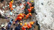 Bhiwandi Building Collapse: ఘోర విషాదం, బివాండి ఘటనలో 39కు చేరిన మృతుల సంఖ్య, కుప్పకూలిన మూడు అంతస్తుల భవనం, సంతాపం తెలిపిన రాష్ట్రపతి, ప్రధాని