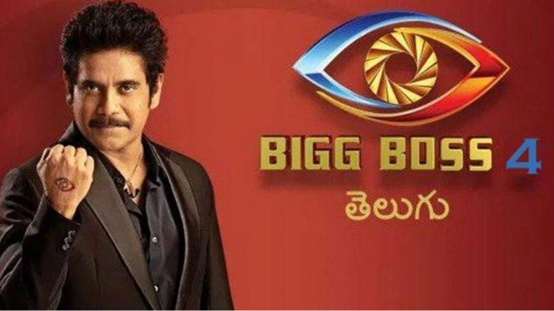 Bigg Boss Telugu 4 Launched: బిగ్బాస్ కంటెస్టెంట్స్ వచ్చేశారు, మాస్కు కావాల్సింది ముఖానికి కానీ ఎంటర్టైన్మెంట్కు కాదు అంటూ బిగ్బాస్ నాలుగో సీజన్ స్టార్ట్, హోస్ట్ నాగార్జున గ్రాండ్ ఎంట్రీ