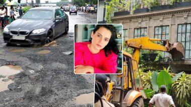 Kangana Ranaut's Office Demolished: ముంబైని మళ్లీ పాక్తో పోల్చిన బాలీవుడ్ నటి, కంగనా రనౌత్ బాంద్రా ఆఫీసును కూల్చేసిన బీఎంసీ, ట్విట్టర్లో ట్రెండ్ అవుతున్న#DeathOfDemocracy