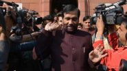 Ram Vilas Paswan Health Update: ఐసీయూలో కేంద్రమంత్రి రామ్ విలాస్ పాశ్వాన్, పాపాను వదిలి కార్యకర్తలకు అందుబాటులో ఉండలేనని తెలిపిన కుమారుడు చిరాగ్ పాశ్వాన్